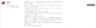 2013-06-27 23.35 のイメージ