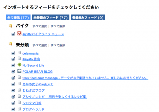 2013-03-21 0.34 のイメージ