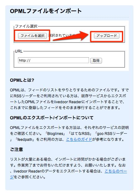 2013-03-21 0.32 のイメージ