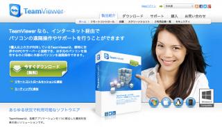 TeamViewer_Web