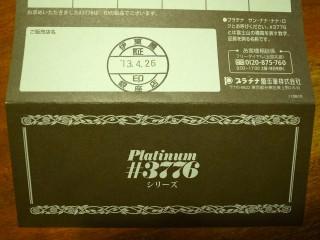 R0010653
