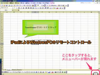 2013-04-29 0.50 のイメージ