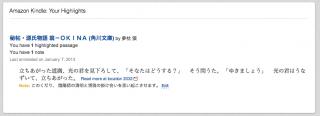 2013-04-16 1.43 のイメージ