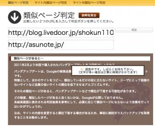 2013-05-29 0.16 のイメージ