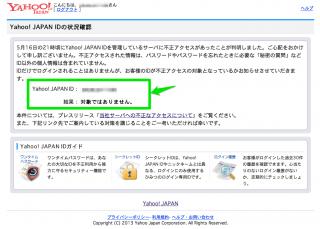 2013-05-20 23.37 のイメージ