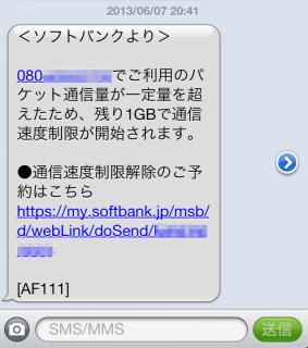 2013-06-08 0.25 のイメージ