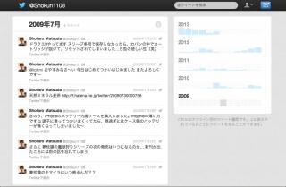 2013-07-02 0.46 のイメージ