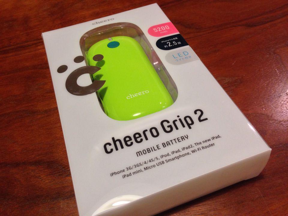 cheero Grip 2 パッケージ